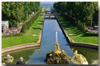 叶卡捷琳娜花园