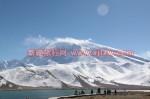 南疆环线考察之旅5