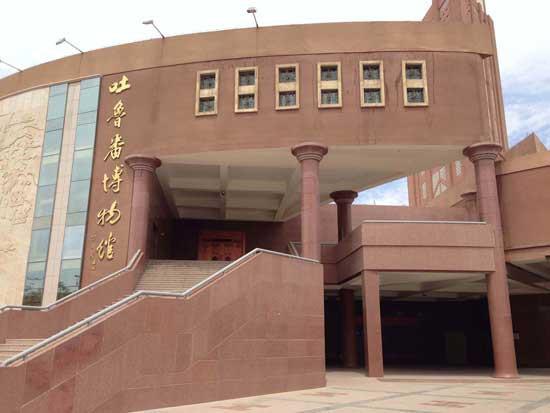 吐鲁番鄯善沙漠两日游记,图十七
