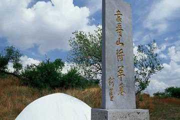 大庆市杜尔伯特蒙古族自治县寿山民俗休闲度假村