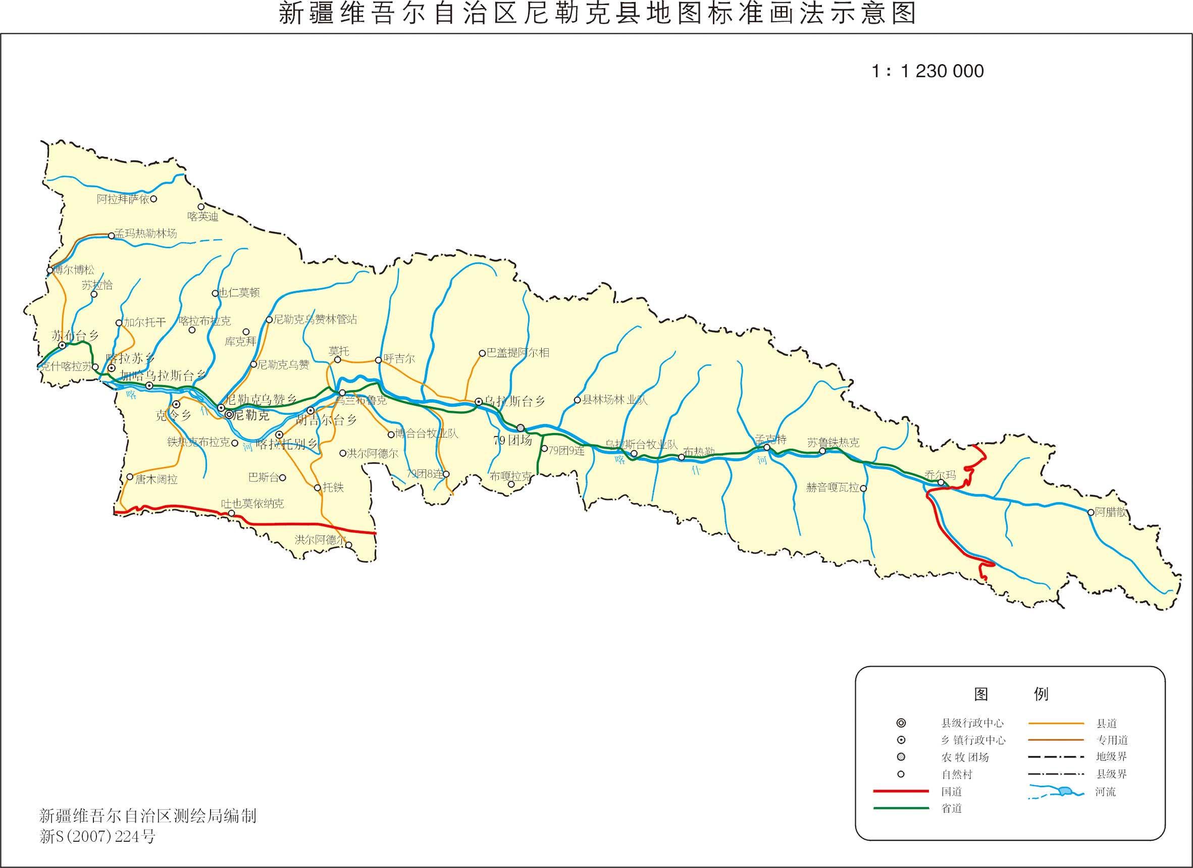 首页 旅游服务 新疆地图 新疆旅游地图