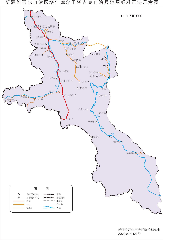 新疆塔什库尔干县地图
