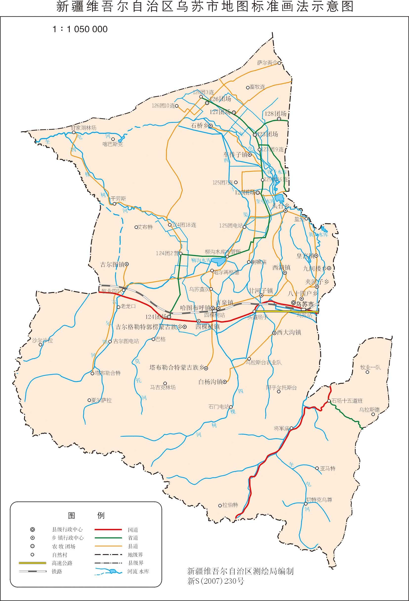 新疆乌苏市地图