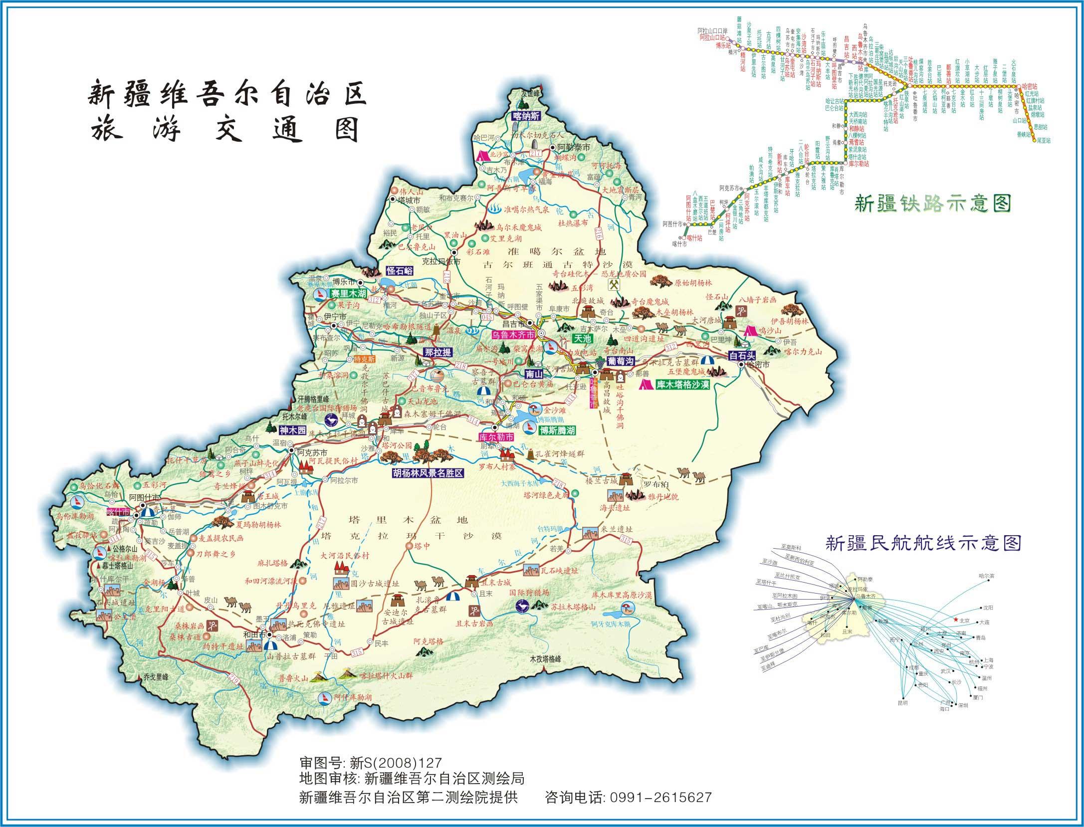 新疆旅游交通地图