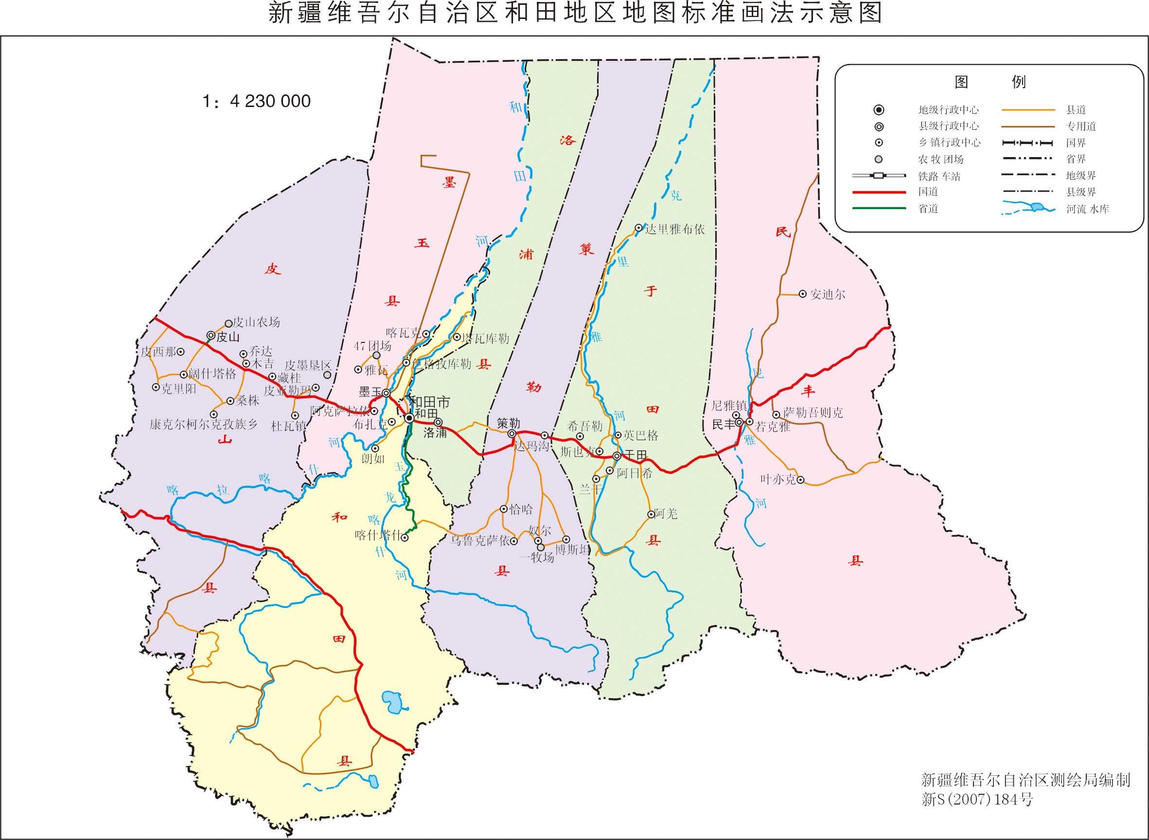 和田地区旅游地图
