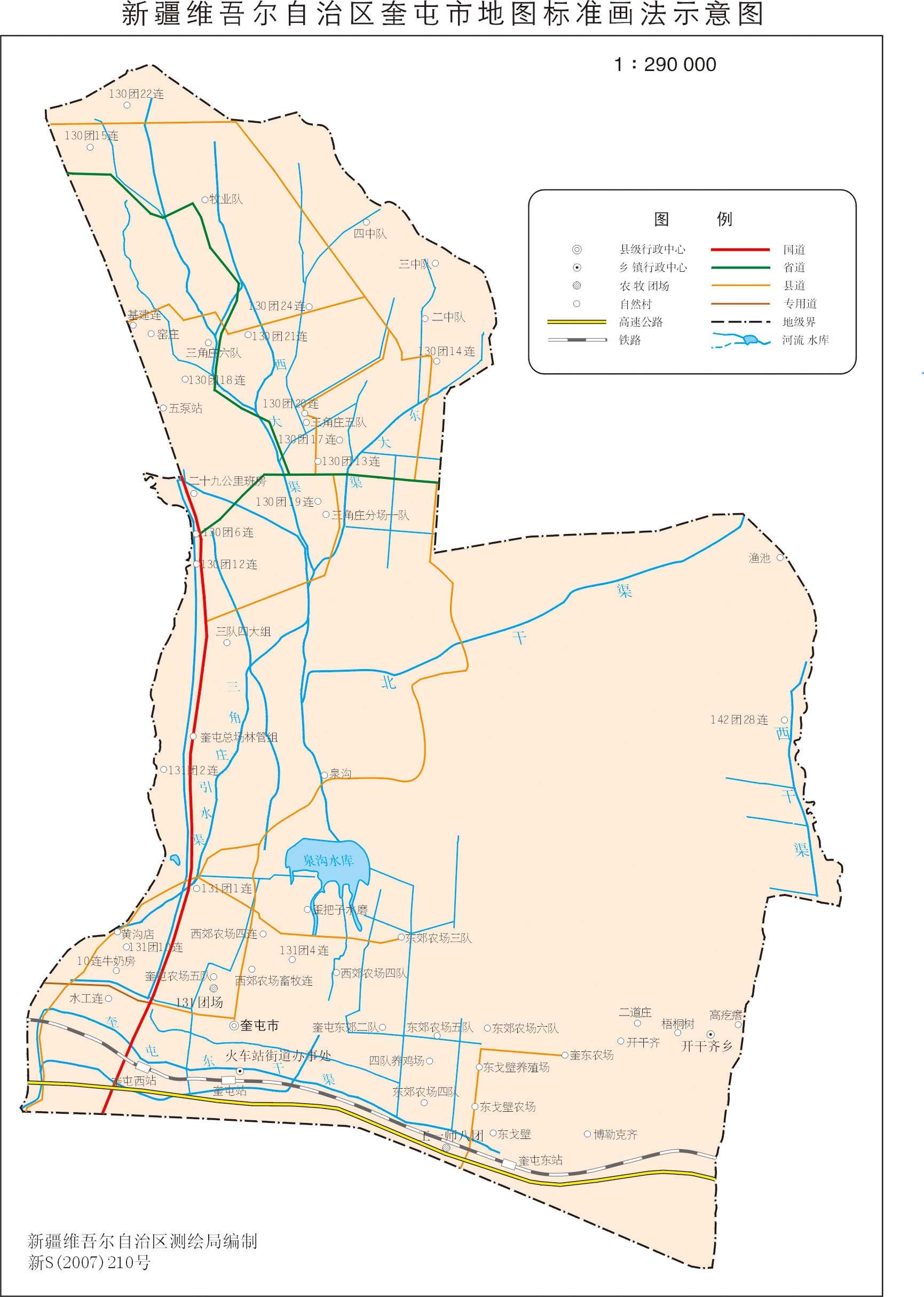 乌鲁木齐电子城_新疆奎屯市地图_新疆旅游地图_新疆旅行网