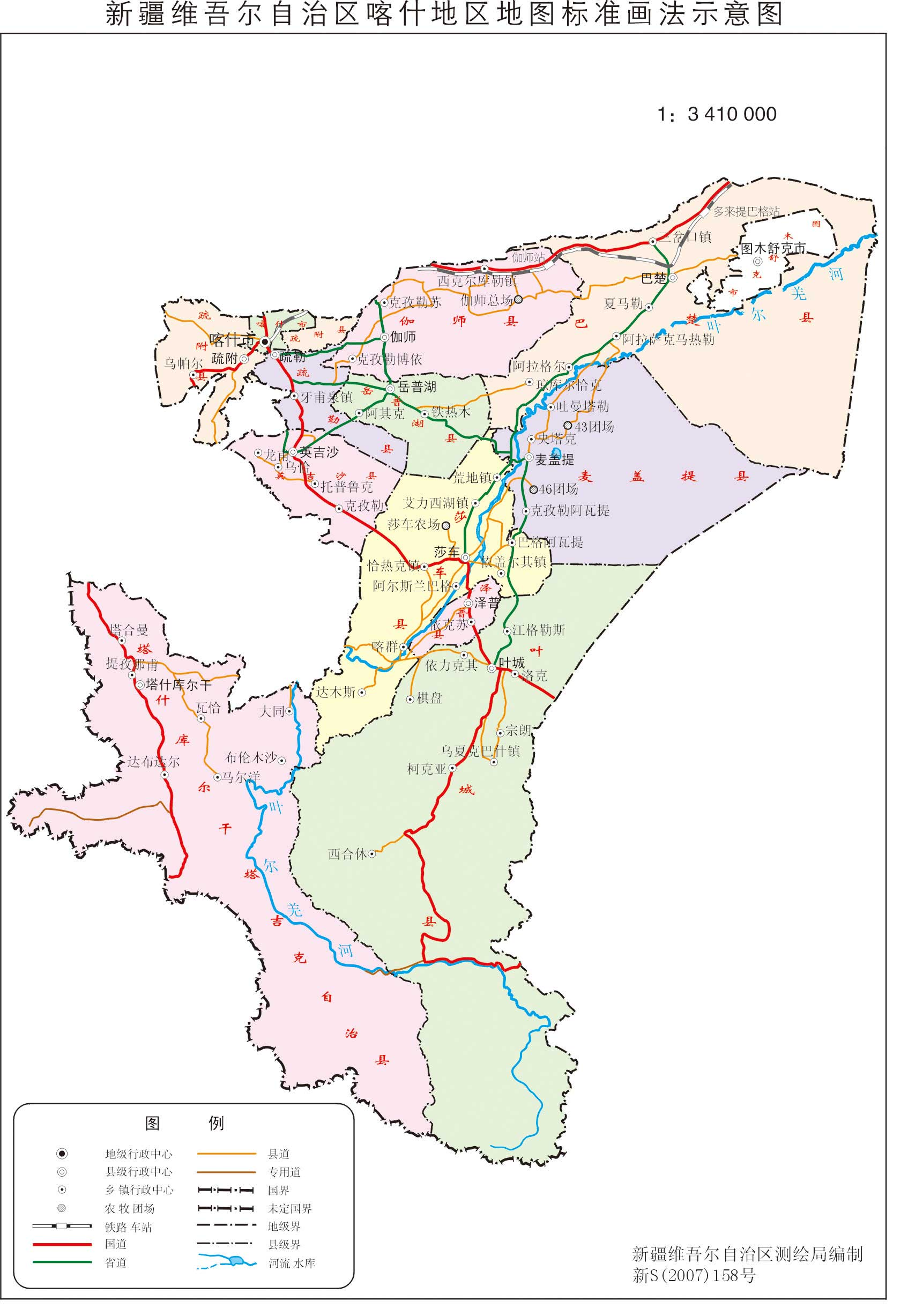 新疆喀什地区政区地图