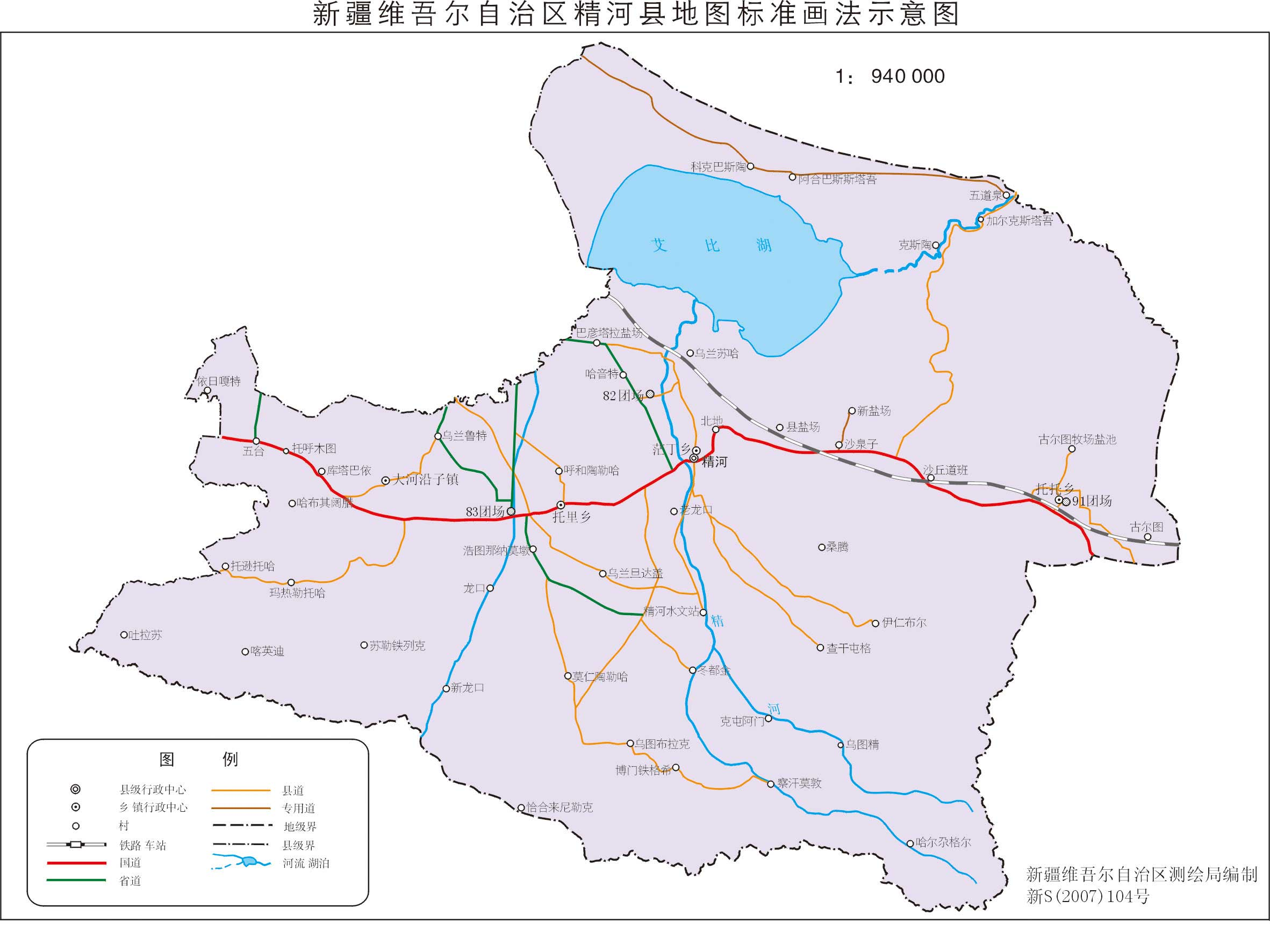 新疆精河县地图