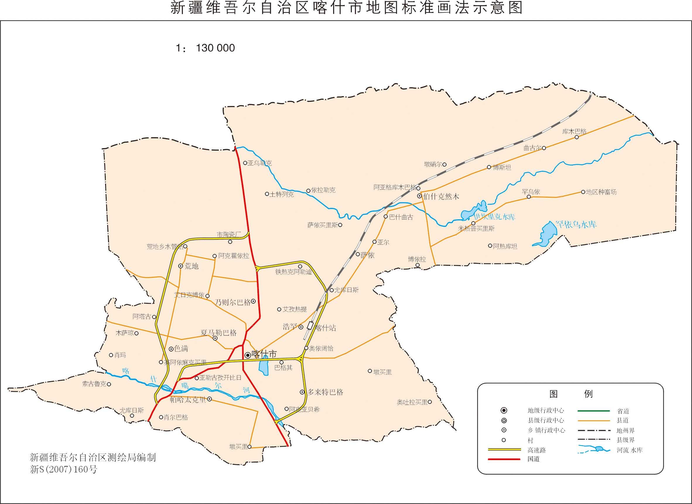 新疆喀什市地图