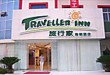 南京旅行家连锁酒店(江宁开发区店)