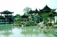苏州木渎古镇旅游区