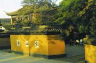 江苏寒山寺