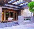 24K国际连锁酒店(上海福州路店)