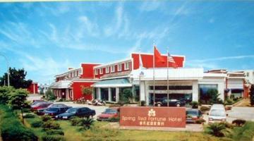 宁波春天宾馆是一