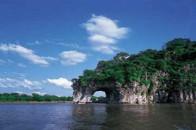 桂林象鼻山公园