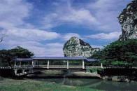 南溪山公园