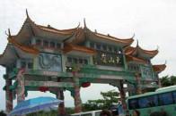 万宁东山岭风景区