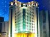 长沙神农大酒店