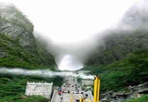 风情游览张家界天门山国家森林公园