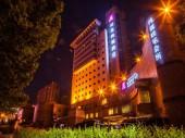 新疆阿克苏辰茂鸿福酒店
