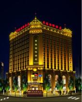和田华豫国际酒店