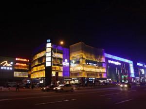 新疆库尔勒嘉里时尚酒店