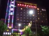 新疆库尔勒巴州君澜酒店