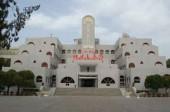 吐鲁番宾馆