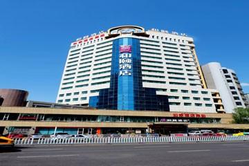 新疆乌鲁木齐市和颐酒店(人民路店)