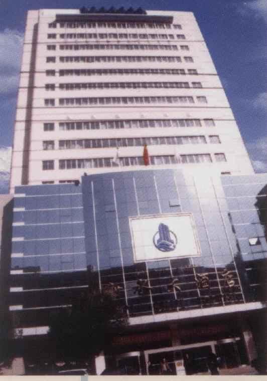 乌鲁木齐市阿勒泰路15号开业时间:1998