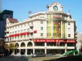 新疆乌鲁木齐益天洋商务酒店
