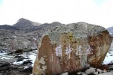 新疆阿勒泰汗德尕特五指泉
