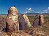 新疆阿勒泰草原石人风景区