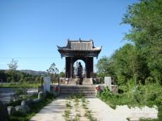 新疆阜康市恒泰齐鲁山庄