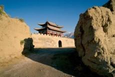 新疆哈密地藏寺