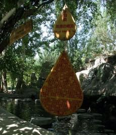 新疆和田泪泉景区
