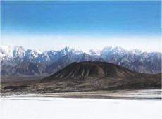新疆和田普鲁火山