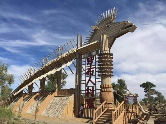 新疆库尔勒罗布人村寨,图一