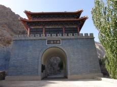 新疆库尔勒铁门关