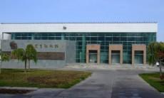 新疆石河子艾青诗歌馆