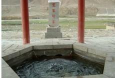 新疆吐鲁番神泉