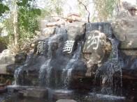 新疆吐鲁番葡萄沟