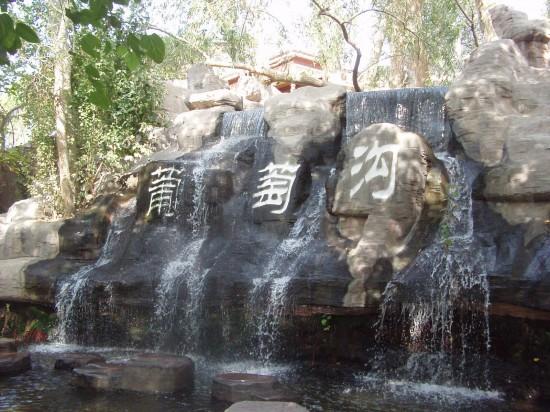 新疆吐鲁番葡萄沟,图三