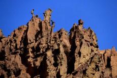 新疆吐鲁番盘吉尔怪石林