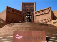新疆吐鲁番大漠土艺馆