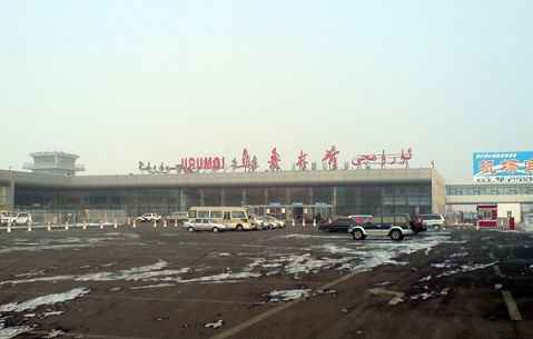 新疆乌鲁木齐地窝堡国际机场介绍