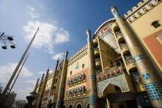 新疆乌鲁木齐民街民俗博物馆
