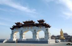 新疆乌鲁木齐红光山生态文化旅游园区