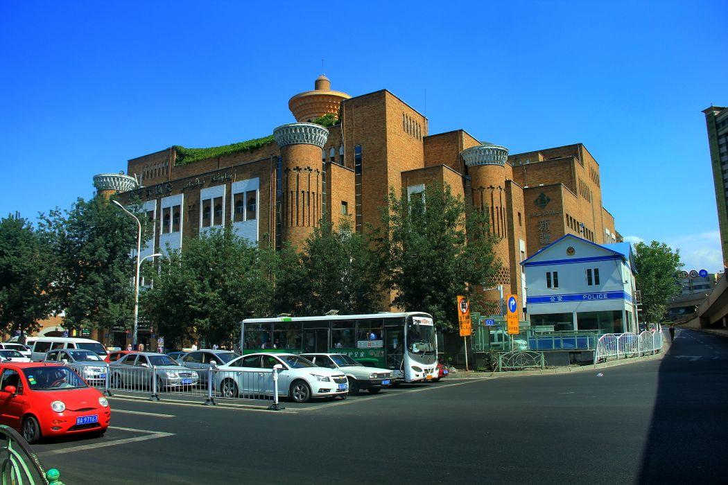 新疆乌鲁木齐二道桥民街