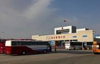 新疆伊犁霍尔果斯